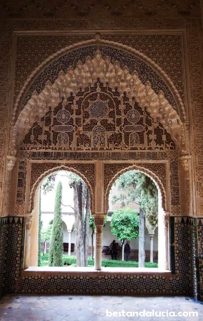 Inside the Nasrid Palaces